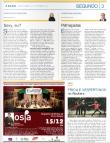Jornal Agora - Frida